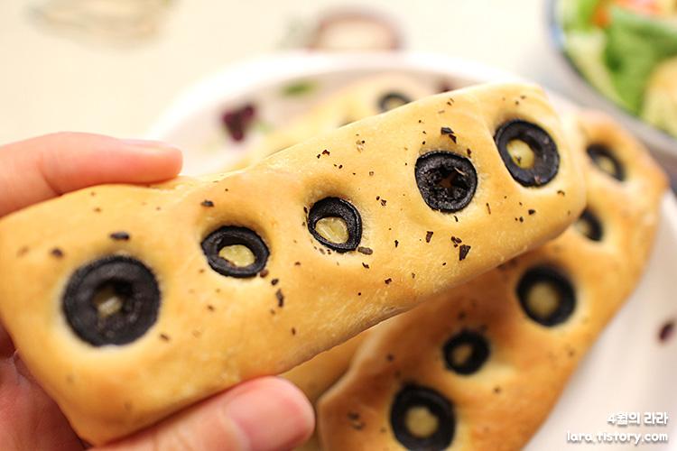 포카치아_빵만들기
