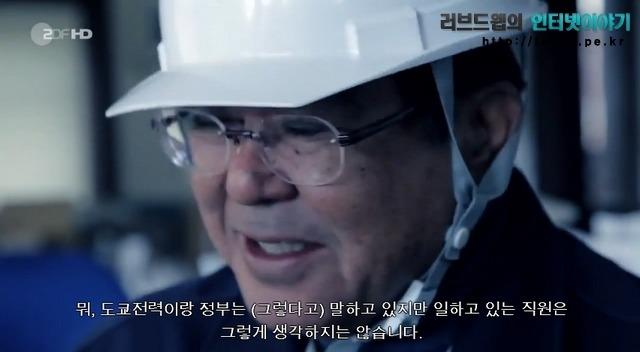 후쿠시마의 거짓말, 한글 자막, 후쿠시마 원전, 방사능, 임계, 멜트다운