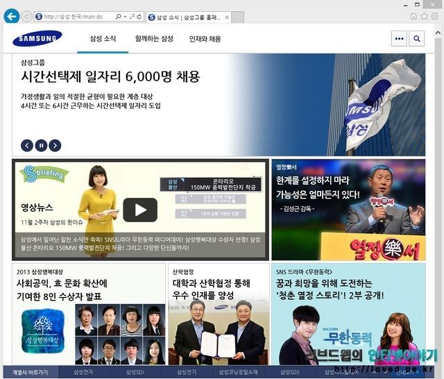 삼성점 한국