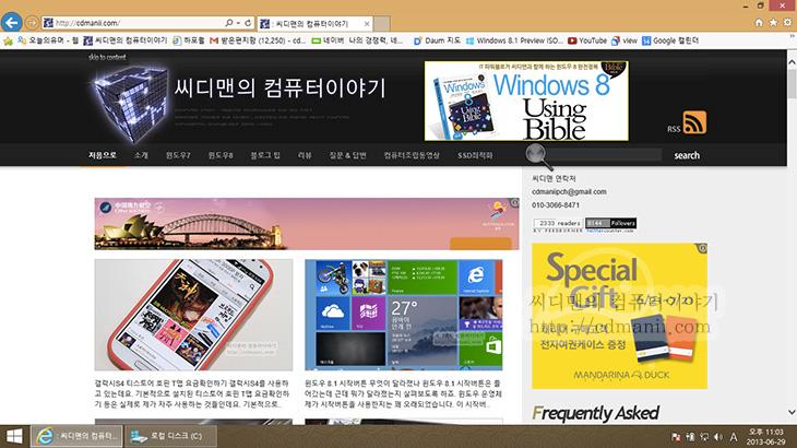 맥북에어 윈도우8, 맥북에어 윈도우7, 맥북에어 윈도우8.1, 맥북 윈도우7, 맥북 가상운영체제, 패러렐즈, 패러렐즈8, 패러렐즈8, Parallels Desktop 8 for Mac, IT, 가상, 운영체제, 가상운영체제, 맥OS, 맥, MAC,패러렐즈8을 이용해서 맥북에어에 윈도우 8.1 설치하기는 그렇게 어렵진 않습니다. 패러렐즈를 사용한다면 말이죠. 가상 운영체제는 한번 사용해보면 그렇게 어렵지는 않다는것을 알게될겁니다. 지금 설명 드릴 것도 마찬가지인데요. 패러렐즈8을 이용하면 맥북에어나 맥북프로등에 윈도우7 윈도우8 등 다른 운영체제를 가상으로 설치할 수 있습니다. 가상으로 설치하는 것이니 나중에 윈도우 운영체제가 필요없다면 삭제하면 됩니다. 그리고 운영체제에 문제가 생기면 복원을 하거나 아니면 삭제 후 다시 설치하는 방법을 써도 되죠. 물론 개인적인 생각으로는 맥은 맥 다워야 한다고 봅니다. 잠깐 필요에 의해서 다른 프로그램을 동작시키는것은 괜찮지만 맥북프로나 맥북에어등에 윈도우 운영체제를 설치해서 메인으로 쓰는것은 좀 아깝다는 생각이죠. 다만 가상으로 쓰는것은 괜찮습니다. 맥 운영체제를 사용하면서 어쩔 수 없이 윈도우 프로그램을 쓰기 위해서 돌리는 정도는 괜찮다는 것이죠. 예를 들면 오피스군이나 윈도우에서만 동작하는 프로그램들을 돌리기 위해서 하는것이죠.