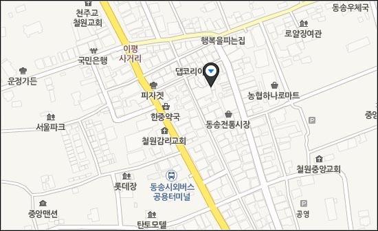 철원 동송 맛집_02
