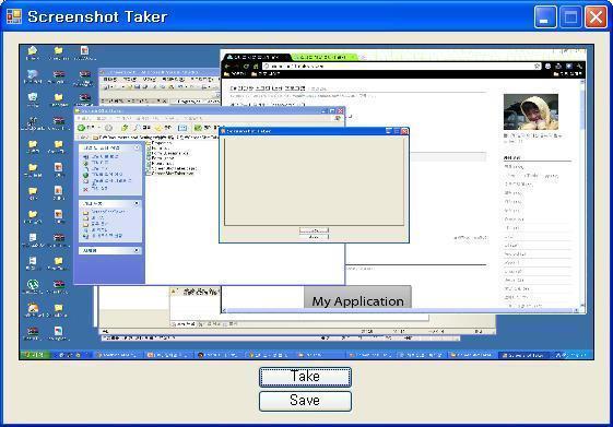 C Sharp Form - Screen Shot