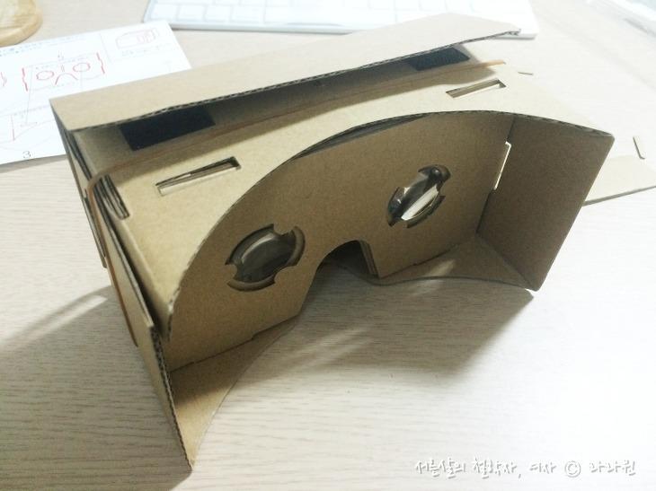 구글 카드보드 VR, 카드보드 VR 조립 방법