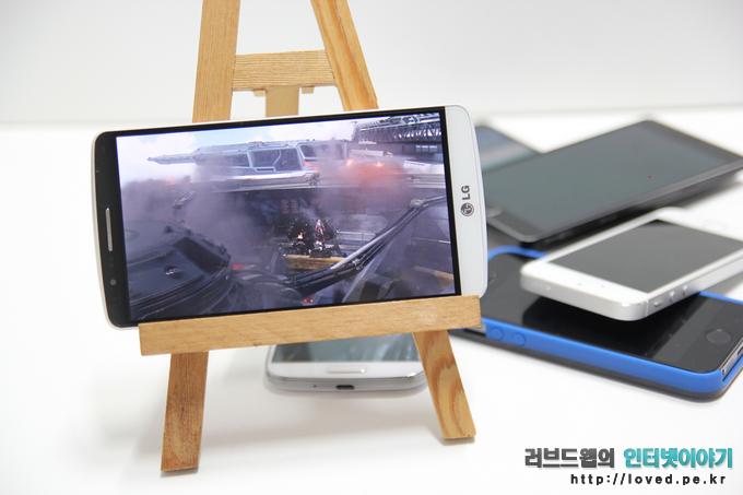 LG G3 베젤 테두리