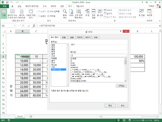 삼성물산_건설부문_엑셀_데이터표_11