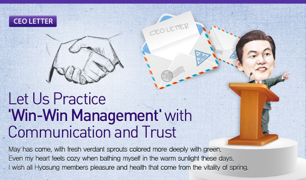 Let Us Practice 'Win-Win Management' with Communication and Trust