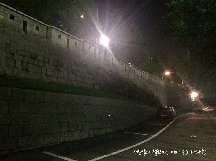 서울성곽길, 남산 성곽길