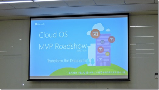 MS Cloud Roadshow 001