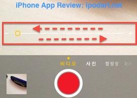 iOS7의 카메라 촬영 기능
