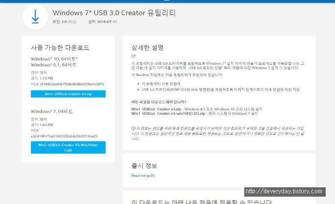 download windows 7 usb 3 0 creator utility