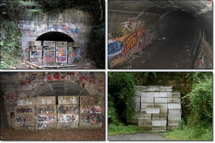 일본 후쿠오카 공포의 터널 이누나키 터널