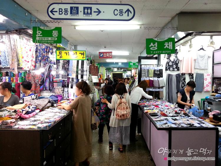 동대문종합시장가는법_액세서리부자재_팔찌만들기재료