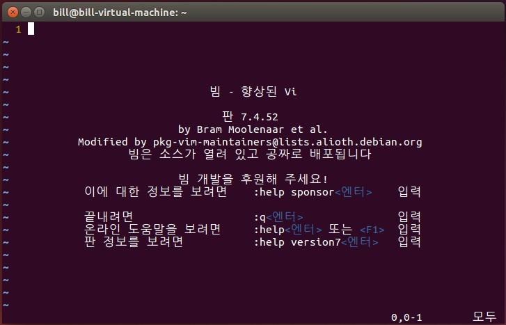 우분투 리눅스,  Ubuntu Linux,  vi에디터 문제, vi에디터 백스페이스 문제, vi에디터 화살표 키 문제, vim에디터 문제, vi에디터 백스페이스 문제 해결법, vi에디터 화살표 키 문제, 우분투 Backspace 문제, 우분투 화살표키 문제, 리눅스 vi에이터 문제, vi에디터 이상