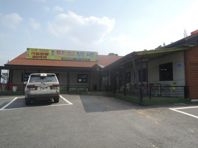 북충주한식뷔페... 충주 저렴한 맛집, 충주 중앙탑공원 맛집...