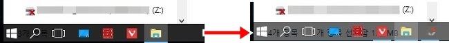 윈도우10 작업표시줄 투명도 기본보다 높이는 방법
