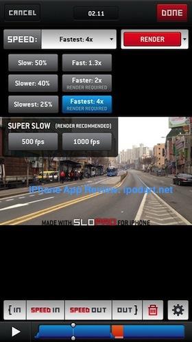SloPro 아이폰 슬로우 모션 촬영
