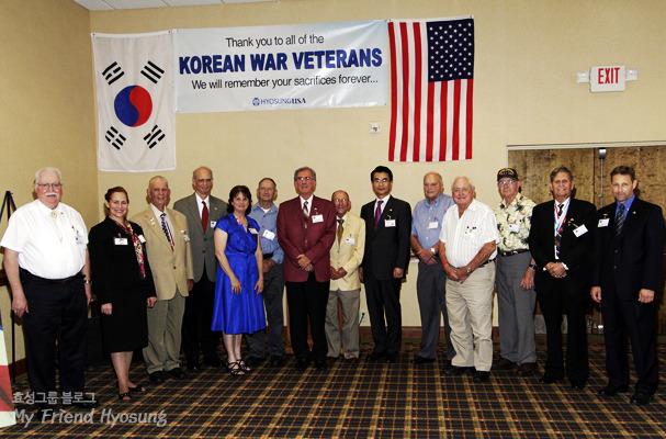 효성 USA, 2013년 6.25 참전용사 감사 행사 모습
