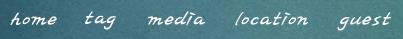 블로그 메뉴