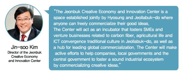 Jin-soo Kim, Director of the Jeonbuk Creative Economy and Innovation Center