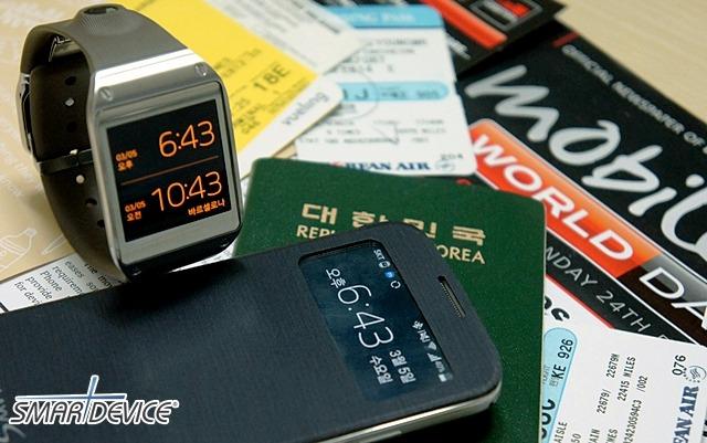 갤럭시 기어, 기어, 기어 활용, 삼성 갤럭시 기어, 스마트 워치, 해외 출장, 삼성, 삼성전자, 기어 2, 삼성 기어 2, samsung, samsung gear2, Galaxy Gear
