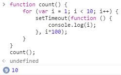 코드 4 실행 결과