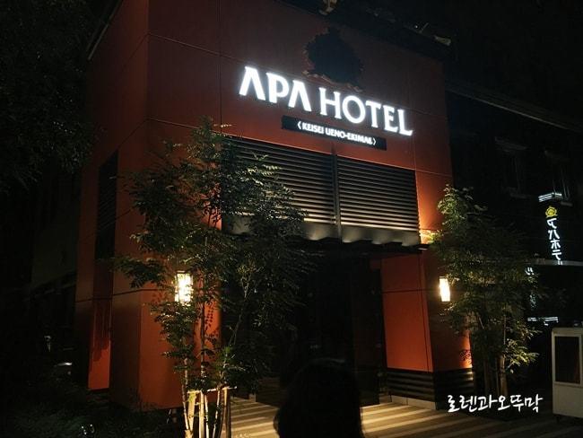 도쿄 호텔 '게이세이 우에노 에키마에' 교통 편의성 최고!1
