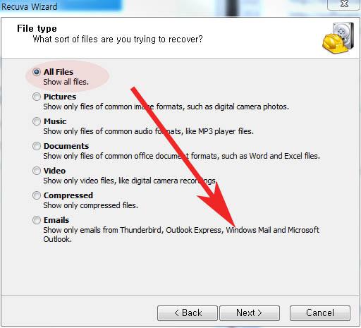 윈도우7 휴지통 삭제 복구 복원 프로그램 이용방법