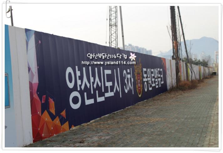 양산신도시 동원로얄듀크3차 현장사진