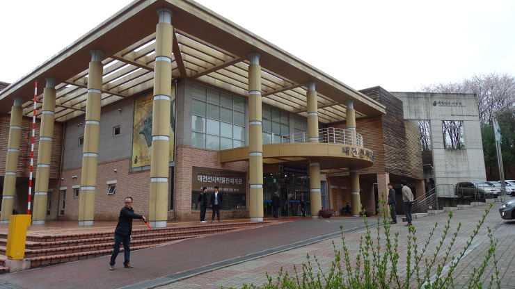 대전선사박물관 전경