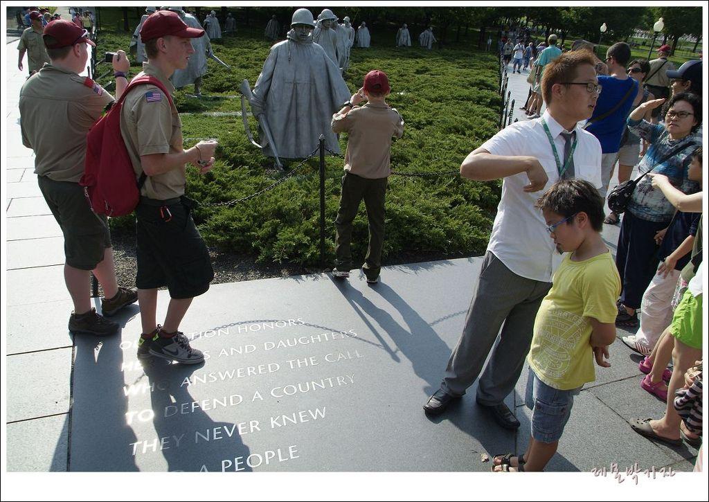 한국전쟁기념공원