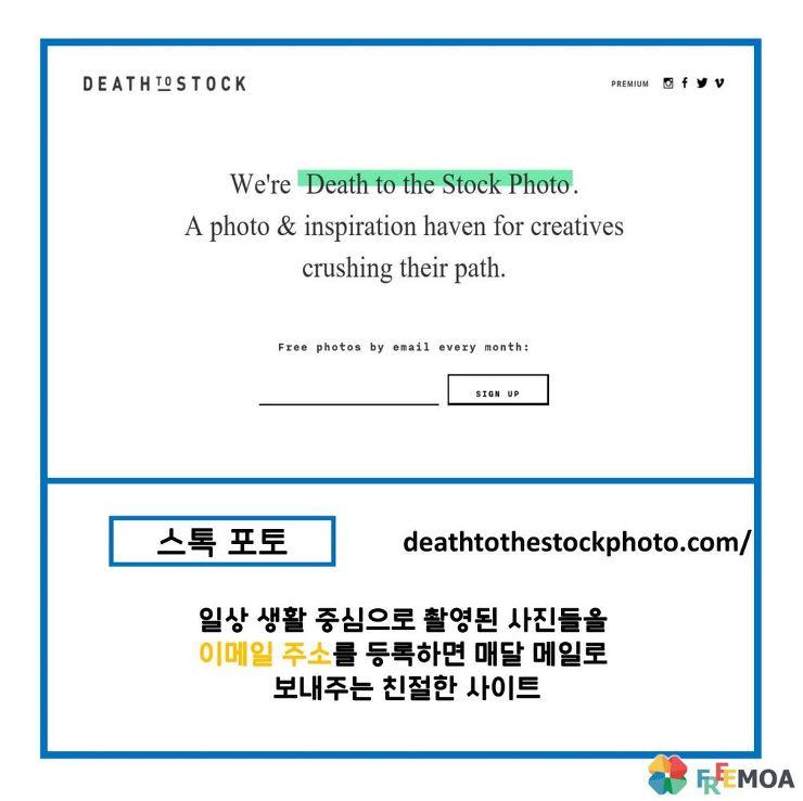 deathtothestockphoto