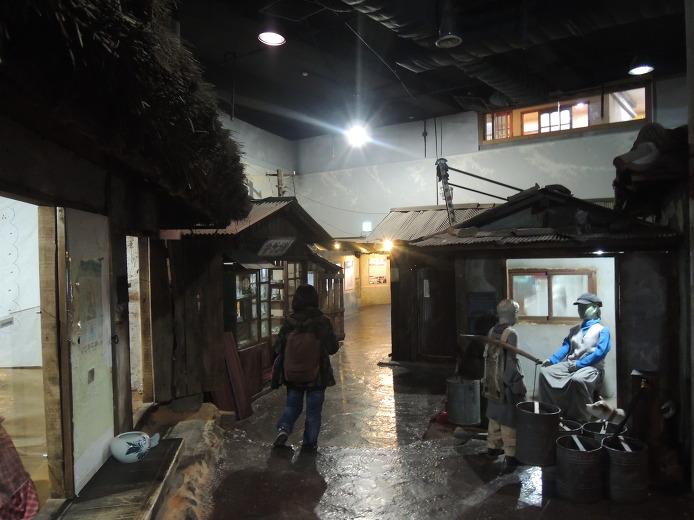 인천 수도국산 달동네박물관