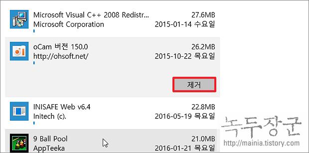 윈도우10 PC 내의 앱, 시스템이 공간, 사용량을 얼마나 차지하는지 알아 보는 방법