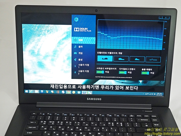 삼성 아티브 북9 Style Dolby Digital Plus