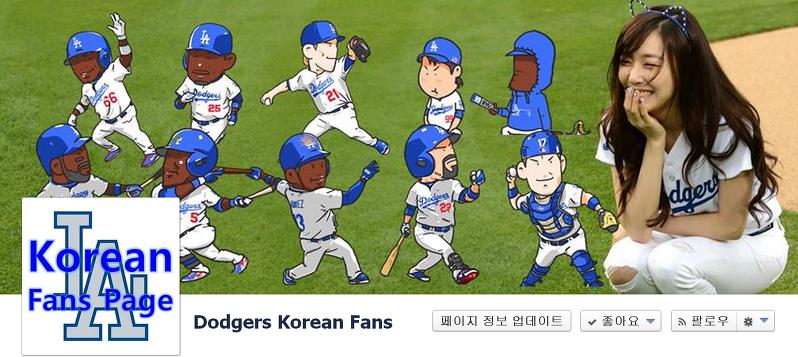 Korean Fans Page Dodgers