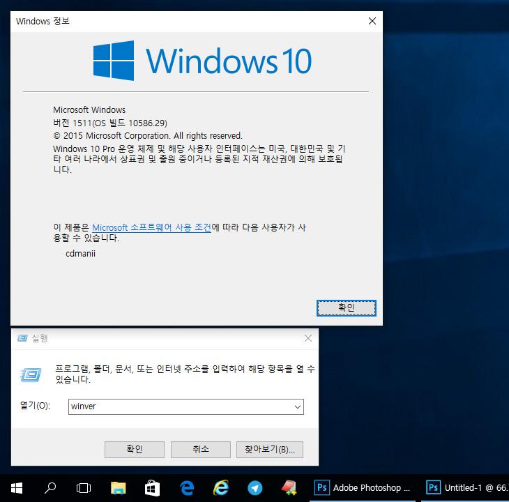 윈도우10 호환성, TH2의 편리함, 꿀팁 소개,IT,IT 인터넷,운영체제,마이크로소프트,윈도우10,윈도우7 써본지가 정말 오래된듯한 느낌이 듭니다. 저는 최신 운영체제를 항상 사용하니까요. 윈도우10 호환성에 대해서 이야기가 있는데요. 근데 처음 업데이트 할때도 저는 큰 문제가 없었지만 지금까지 많은 프로그램을 사용해보고 있지만 큰 문제가 없었습니다. 추가로 이번글에서는 TH2의 편리함과 꿀팁 소개도 함께 하도록 하겠습니다. 윈도우7 사용자들은 윈도우10 호환성 나쁘다더라 이런 말에 상당히 예민할지도 모릅니다. 하지만 대부분 윈도우10을 정확하게 안써보고 그런 말을 하는 분들도 많습니다. 물론 초기 버전에서는 호환성에 문제가 있었을지도 모릅니다. 하지만 지금은 시간이 꽤 많이 흘렀죠.