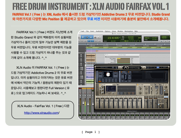 무료 드럼 가상악기 : XLN Audio FAIRFAX Vol  1 ( Free