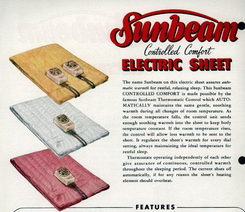 전기장판  옛날 신문 광고
