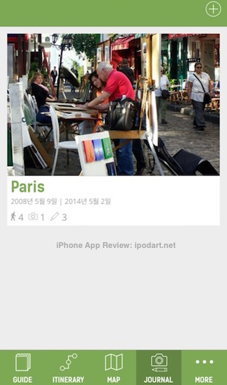 Paris Travel Guide (with Offline Maps) - mTrip 오프라인 지도 여행 일정 아이폰