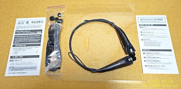 크립스 넥밴드 헤드셋 NB-S2