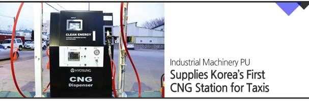 Industrial Machinery PU Supplies Korea's First CNG Station for Taxis