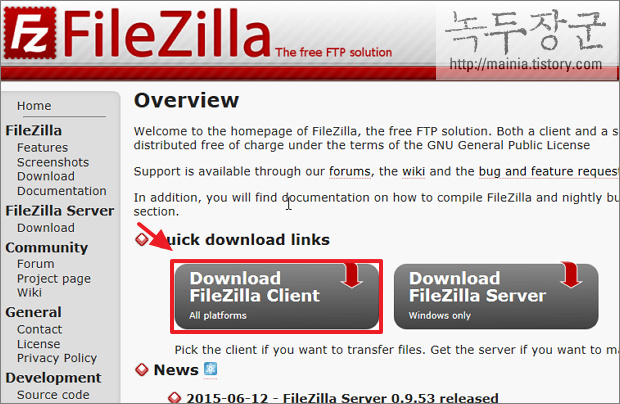 파일질라 FTP 프로그램 설치와 사용법
