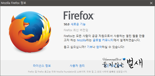 Eastcantonvillage – All Of The Free Download Mozilla Firefox 50 0 1