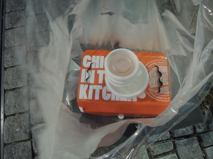 홍대 착한식당 치킨 맛집 치킨인더키친