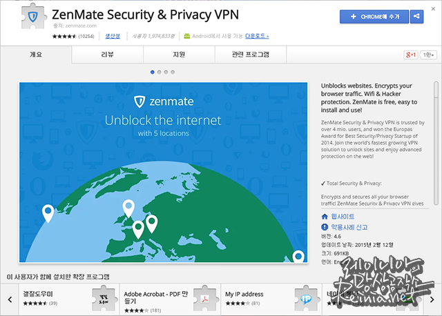 ZenMate Security & Privacy VPN