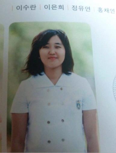 정유라 졸업앨범 과거사진, 성형전 청담고 졸사.. 못생김;;