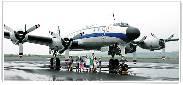 < 사진출처 : skynews >