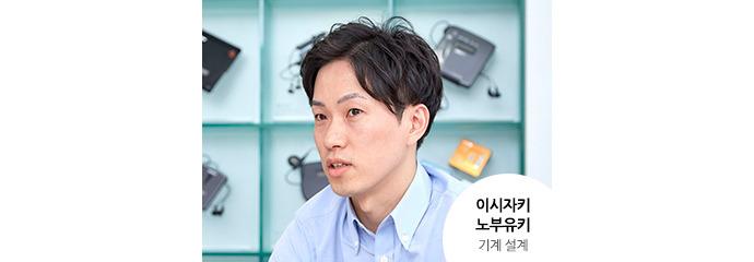 소니 플래그십 워크맨 NW-WM1Z/WM1A 개발 스토리 1부
