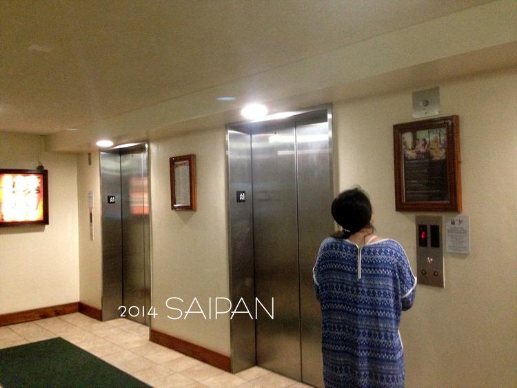 사이판가족여행후기 'PIC 리조트'티니안 디럭스룸15