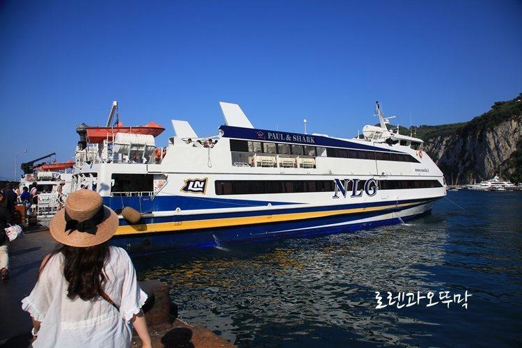 대만족했던 카프리섬 여행을 끝내고 나폴리로 이동하다27